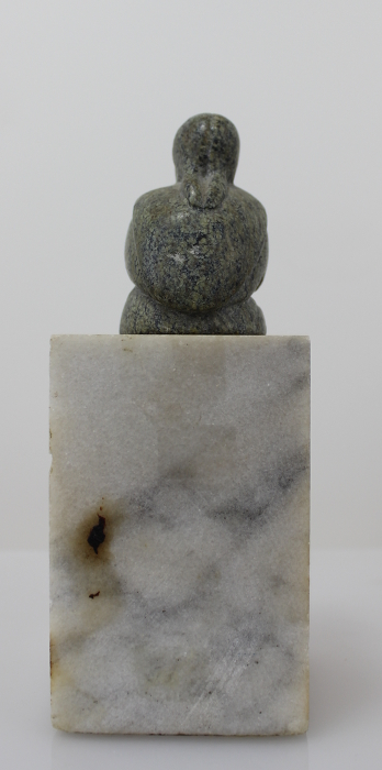 Small Female Figure on Base by Unknown Artist
