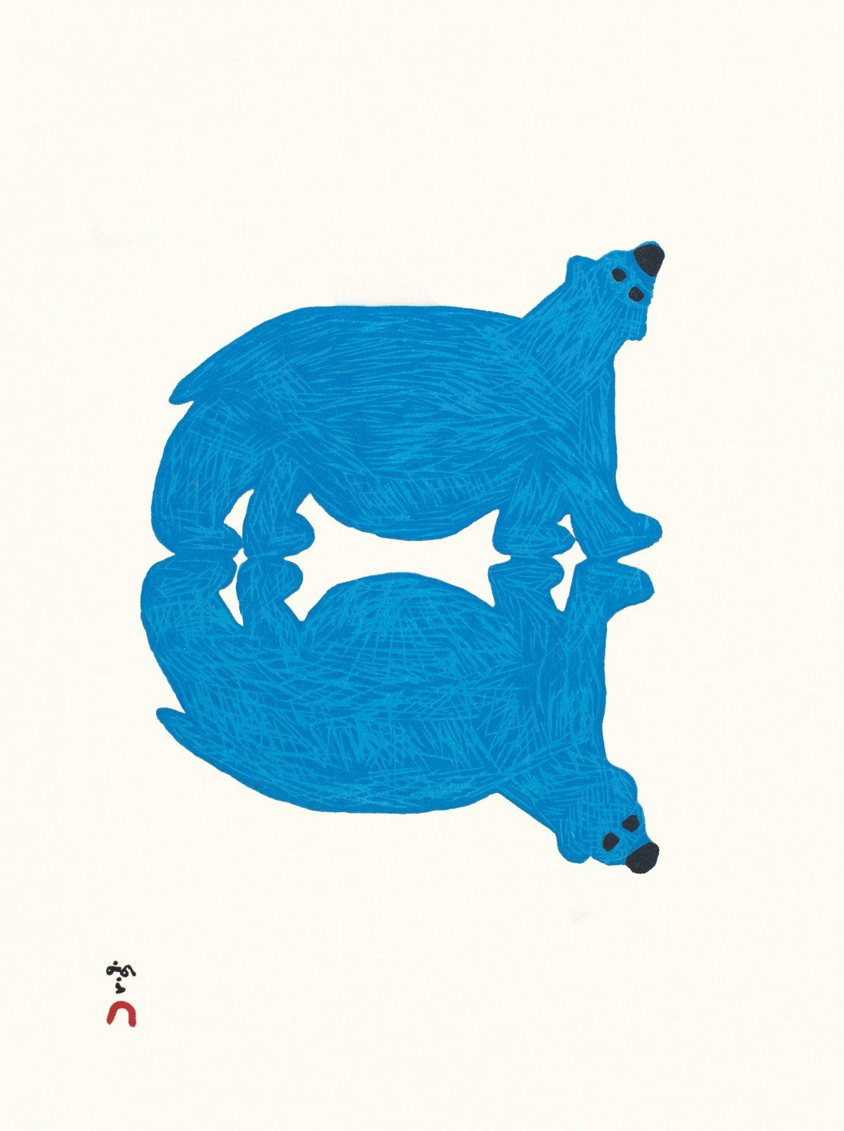 SAIMAIYU AKESUK Bear's Reflection Cape Dorset Print 2021